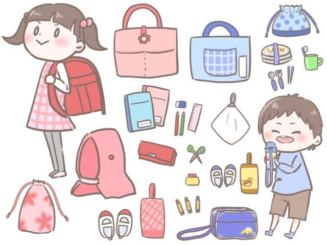 入学準備品イメージ画